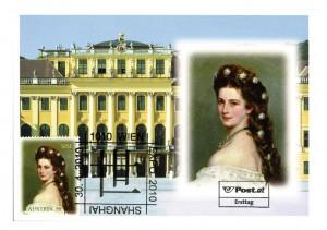 """Österreich Maximumkarte """"Kaiserin Sisi"""" anlässlich der Expo 2010 Shanghai verausgabt"""
