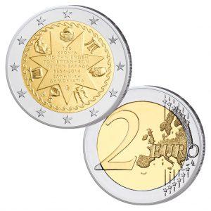 Griechenland 2 Euro-Gedenkmünze 2014 150. Jahrestag der Vereinigung mit den Ionischen Inseln