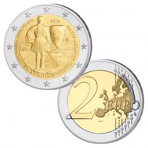 """Griechenland 2 Euro-Gedenkmünze """"75. Todestag von Spyridon Louis"""""""