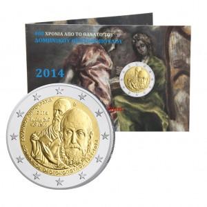 """Griechenland 2 Euro-Gedenkmünze 2014 """"400. Todestag El Greco"""", st im Blister (Auflage 7.500)"""
