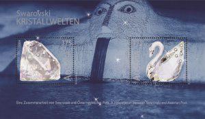 Österreich Block 25 (Ausgabetag: 20. September 2004)