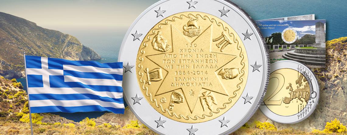 5. Oktober 1963 – Ionische Inseln stimmen für Beitritt zu Griechenland