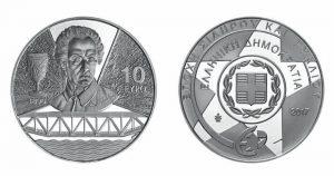 Griechenland 10 Euro 2017, 925er Silber, 31,1g, Ø 38,61mm, Prooflike, Auflage: 5.000