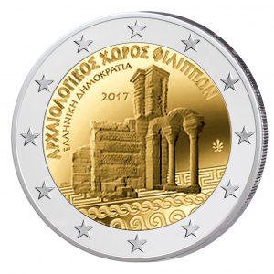 """Griechenland 2 Euro-Gedenkmünze 2017 """"Archäologische Stätten von Philippi"""""""
