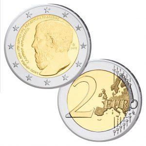 Griechenland 2 Euro-Gedenkmünze 2013 2.400-jähriger Gründungstag der Platonischen Akademie