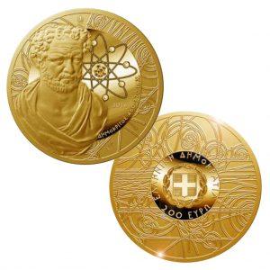 Griechenland 200 Euro 2016 Demokrit,916,666er Gold, 7,9881g, 22,10mm, im Etui mit Echtheitszertifikat, PP, Auflage: 1.000