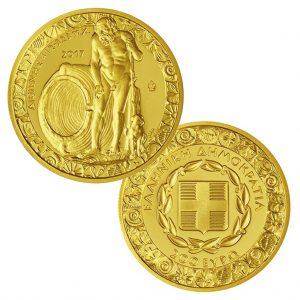 Griechenland 200 Euro 2017 Diogenes,916,666er Gold, 7,9881g, 22,10mm, im Etui mit Echtheitszertifikat, PP, Auflage: 1.000