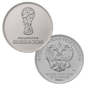 """Russland 25 Rubel 2018 """"WM 2018 – Emblem"""", CuNi, Ø 27mm, Auflage: 20.000.000"""