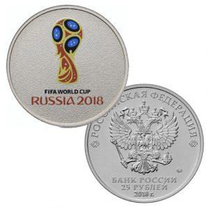 """Russland 25 Rubel 2018 """"WM 2018 – Emblem"""", CuNi, Farbapplikation, Ø 27mm, Auflage: 250.000"""