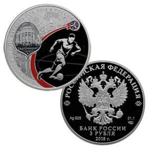 """Russland 3 Rubel 2018 """"WM – Motiv: Jekaterinburg"""", 925er Silber, 1 Unze (31,1 Gramm), Ø 39mm, PP, gekapselt, Auflage: 24.000"""