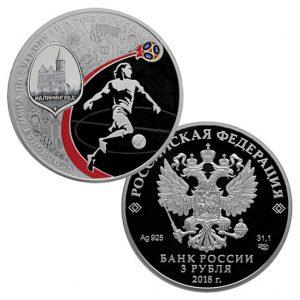 """Russland 3 Rubel 2018 """"WM – Motiv: Kaliningrad"""", 925er Silber, 1 Unze (31,1 Gramm), Ø 39mm, PP, gekapselt, Auflage: 24.000"""