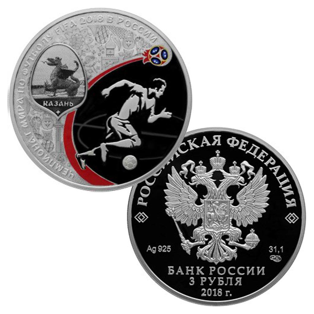 Münzen Zu Russland 2018 Weltmeisterliche Sammlerstücke Für