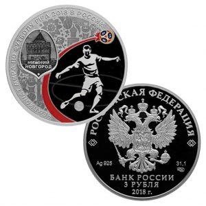 """Russland 3 Rubel 2018 """"WM – Motiv: Nischni Nowgorod"""", 925er Silber, 1 Unze (31,1 Gramm), Ø 39mm, PP, gekapselt, Auflage: 24.000"""