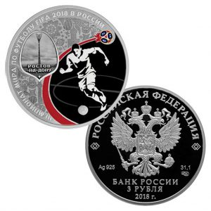 "Russland 3 Rubel 2018 ""WM – Motiv: Rostow am Don"", 925er Silber, 1 Unze (31,1 Gramm), Ø 39mm, PP, gekapselt, Auflage: 24.000"