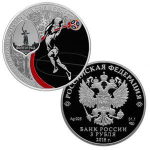 """Russland 3 Rubel 2018 """"WM – Motiv: Wolgograd"""", 925er Silber, 1 Unze (31,1 Gramm), Ø 39mm, PP, gekapselt, Auflage: 24.000"""