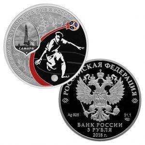 """Russland 3 Rubel 2018 """"WM – Motiv: Samara"""", 925er Silber, 1 Unze (31,1 Gramm), Ø 39mm, PP, gekapselt, Auflage: 24.000"""