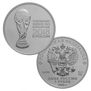 """Russland 3 Rubel 2018 """"WM – Motiv: Pokal"""", 999er Silber, 1 Unze (31,1 Gramm), st, gekapselt, Auflage: 300.000"""