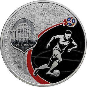 """Russland 3 Rubel 2018 """"WM – Motiv: Jekaterinburg, Zentralstation"""", 925er Silber, 1 Unze (31,1 Gramm), Ø 39mm, PP, gekapselt, Auflage: 24.000"""
