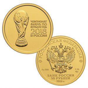 """Russland 50 Rubel 2018 """"WM – Motiv: Pokal"""", 999er Gold, ¼ Unze (7,78 Gramm), st, gekapselt, Auflage: 100.000"""