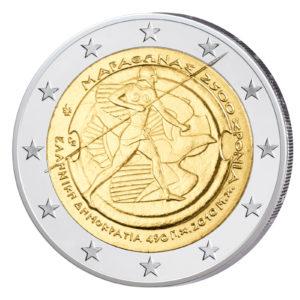 Griechenland 2 Euro-Gedenkmünze 2010 – 2500. Jahrestag Schlacht bei Marathon