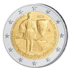 Griechenland 2 Euro-Gedenkmünze 2015 - 75. Todestag von Spyridon Louis