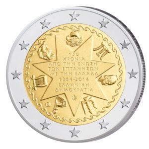 Griechenland 2 Euro-Sondermünze 2014 - 150. Jahrestag der Vereinigung mit den Ionischen Inseln