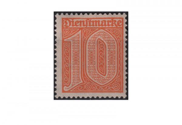 Deutsches Reich Mi. Nr. D 65 gestempelt/geprüft