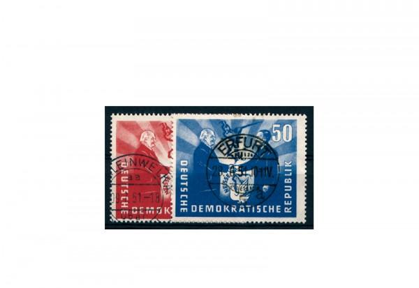 Frühausgabe DDR Mi.Nr. 284/285 gestempelt