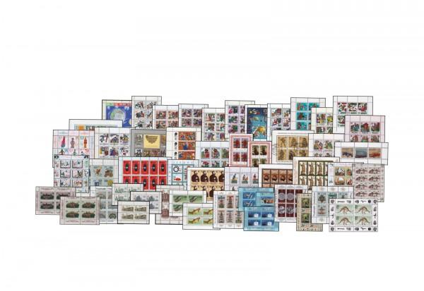 Kleinbogen DDR Ausgaben 1962 - 1990 postfrisch